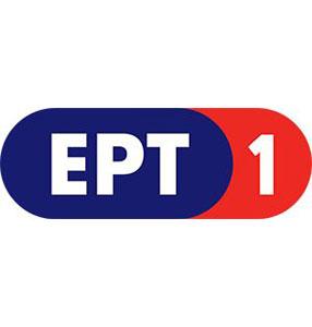 Logo of ERT1 TV